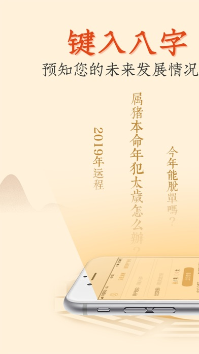 Top 10 Apps like Fortune Cookie for Daily Life for iPhone & iPad