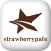 アジアン雑貨&ファッション通販 strawberrypafe