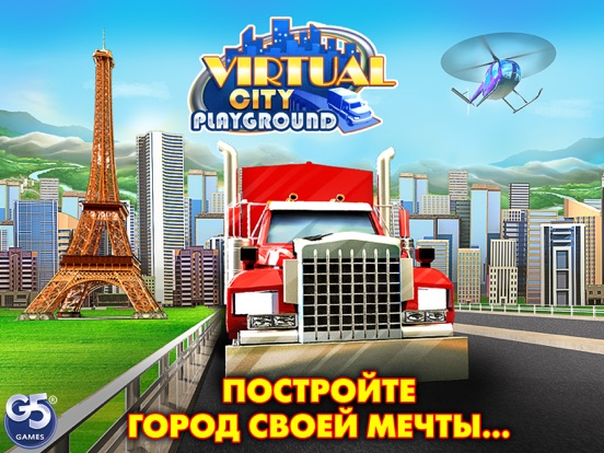 Virtual City Playground HD на iPad