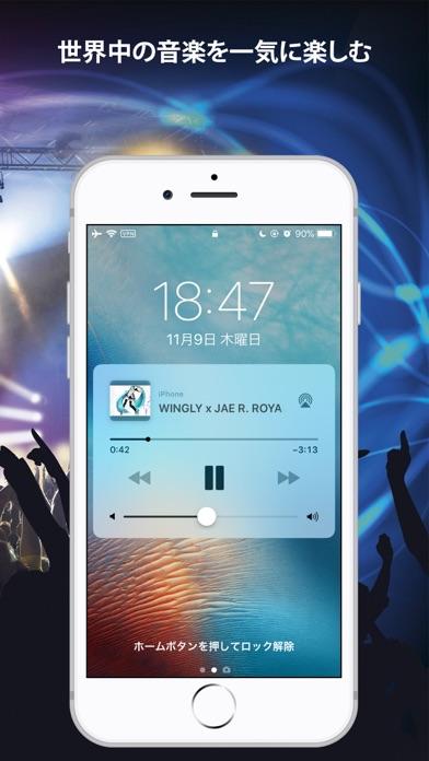 Music FM - ミュージックボックスfmプレーヤーのおすすめ画像4