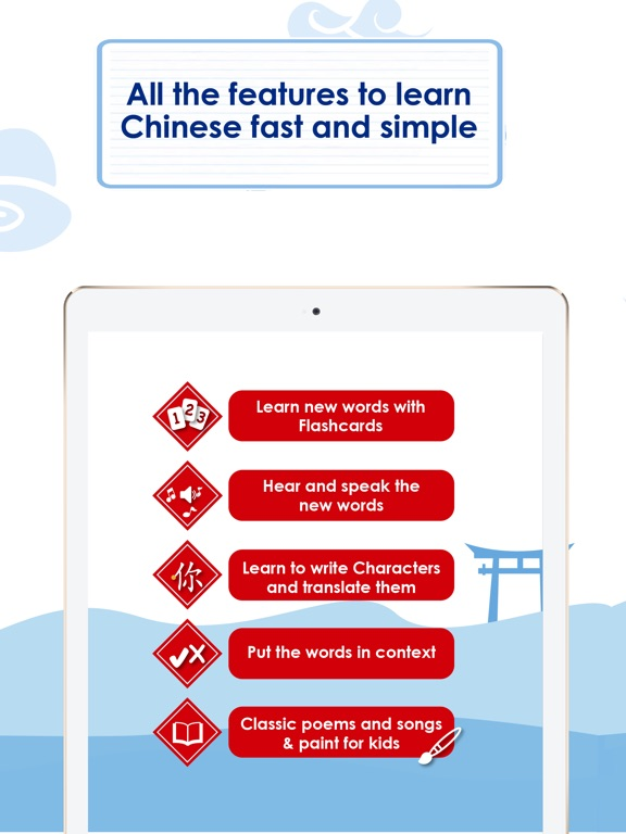 Screenshot #2 for Nihau: Learn Chinese for kids