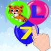 气球弹出ABC学习