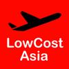 LowCost Flights Asia - 廉價航班