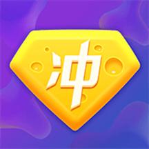 冲顶超人-黄金大会题库:十秒百万奖金