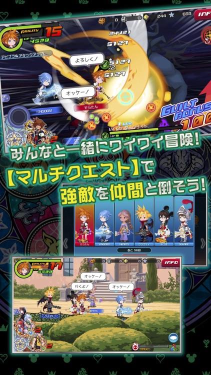 KINGDOM HEARTS Union χ[Cross] screenshot-4