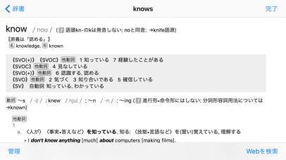 英語で学ぶ「ダンボ」 ScreenShot4