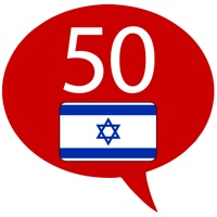 Codes for Learn Hebrew - 50 Languages Hack