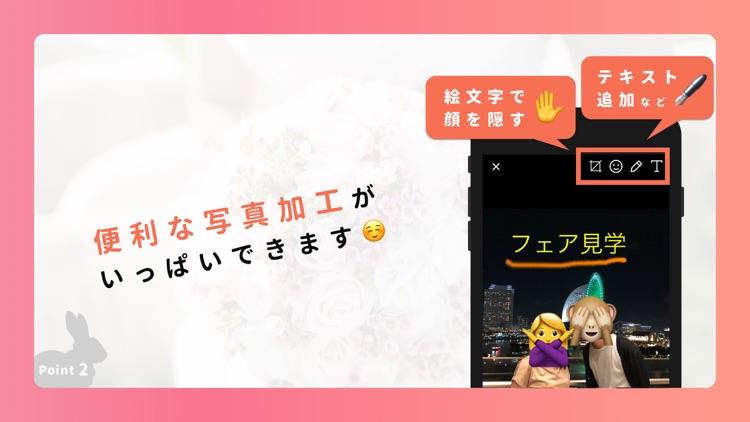 プレ花嫁さん結婚準備コミュニティ - プレハナ