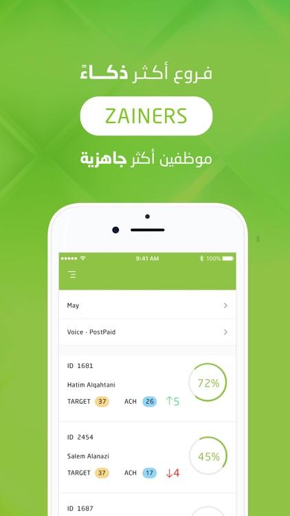 Zainers