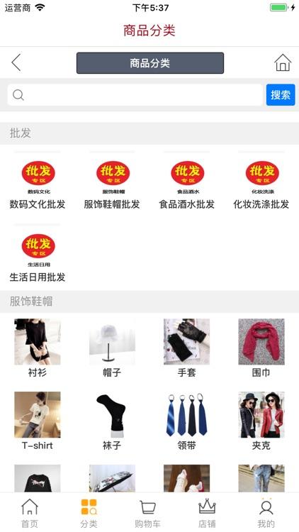 中国精品网