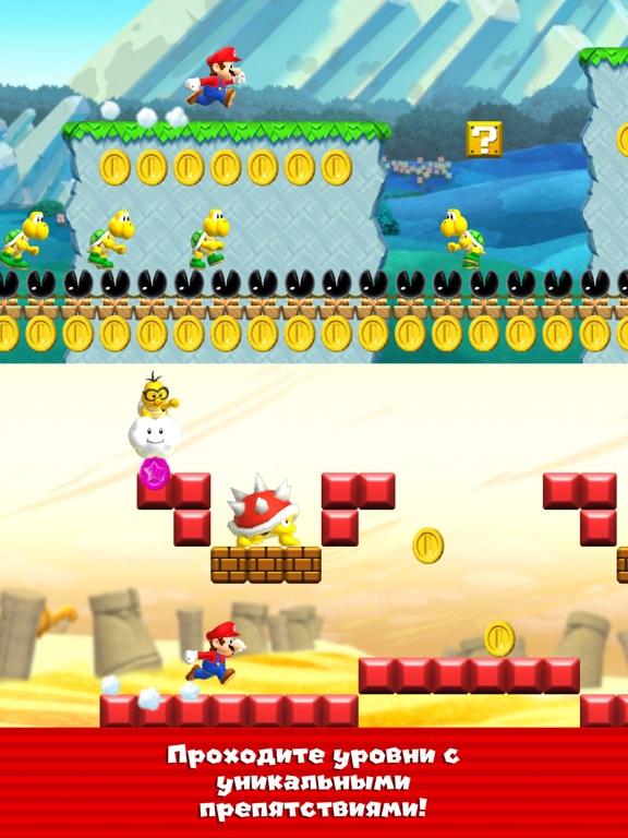 Super Mario Run на iPad
