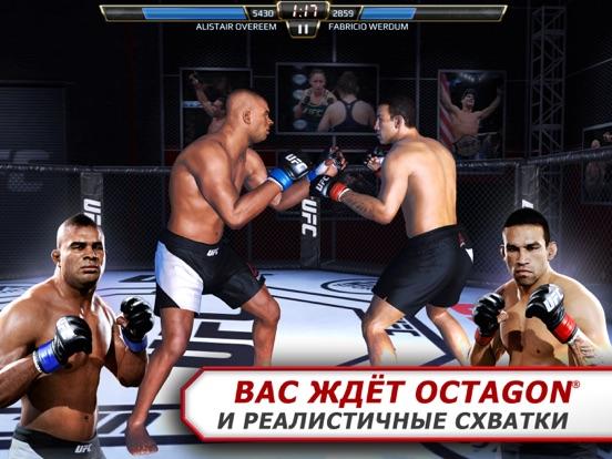 EA SPORTS™ UFC® на iPad
