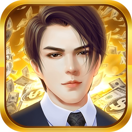 豪门大总裁-模拟养成游戏