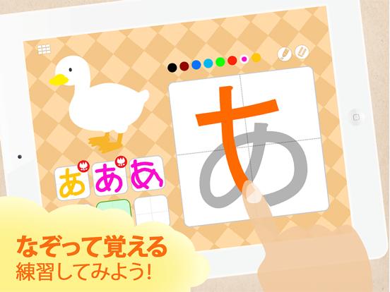 ひらがな おけいこ 楽しく学べる日本語教材のおすすめ画像2