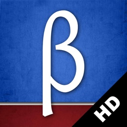 Bible Vocab HD