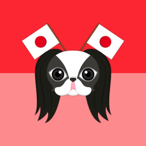 Japanese Chin Puppy Lover
