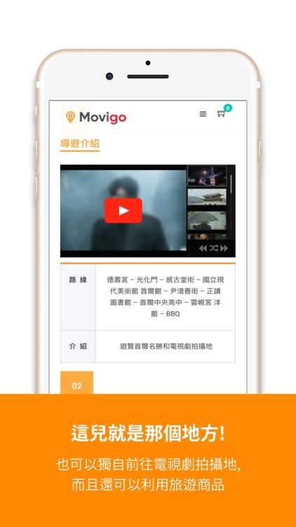 Movigo - Shows & Film Location