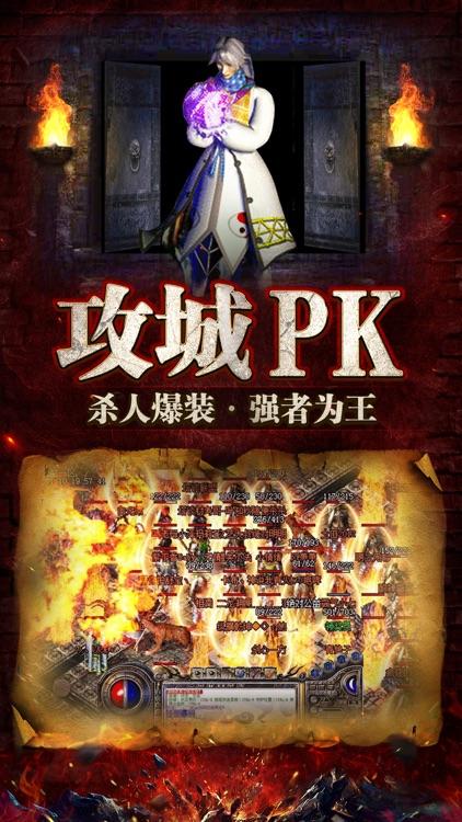 决战王者HD—烈焰归来