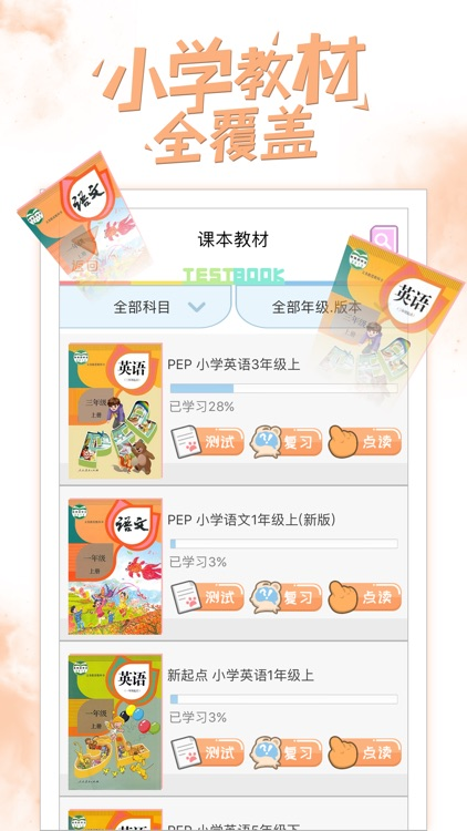 Mandarin Audio Book - Kids learn Chinese