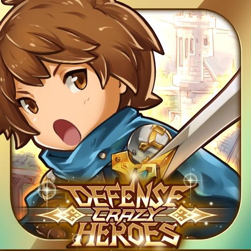 防衛ヒーロー物語