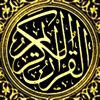 Coran Videos Hadith Anachid - iPhoneアプリ