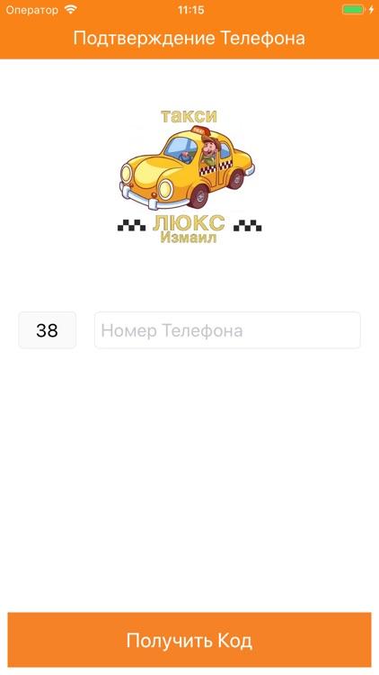 Такси Люкс в Находке ☎️ номер телефона диспетчера, работа для ... | 750x422