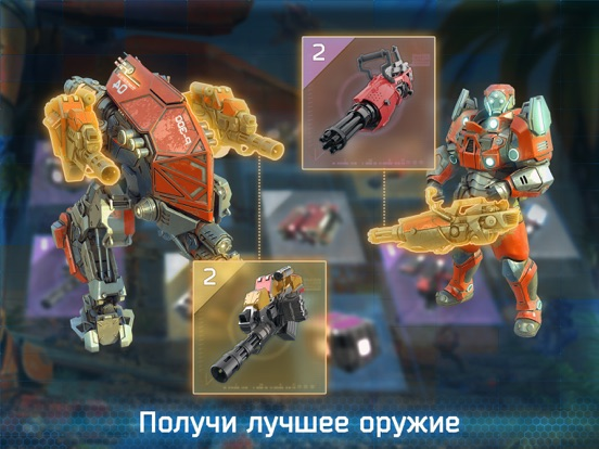 Скачать Battle for the Galaxy War Game