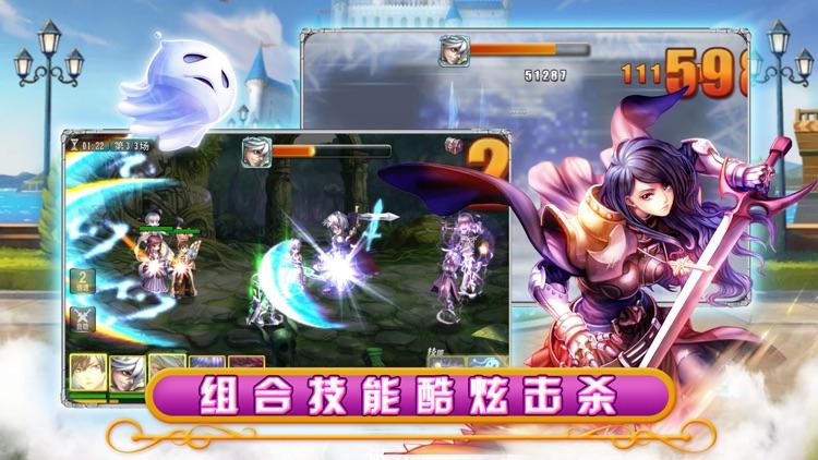 冒险之光:Q版魔幻卡牌游戏 screenshot-3