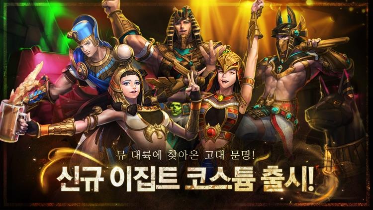 뮤오리진 screenshot-3