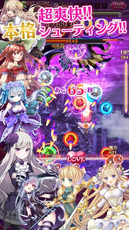 ゴシックは魔法乙女【ごまおつ】 screenshot-0