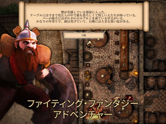 https://is4-ssl.mzstatic.com/image/thumb/Purple118/v4/52/f6/ce/52f6ce83-ca63-0e39-ee2d-a99c4e2dee9a/FightingFantasyiPad_01J.jpg/552x414bb.jpg