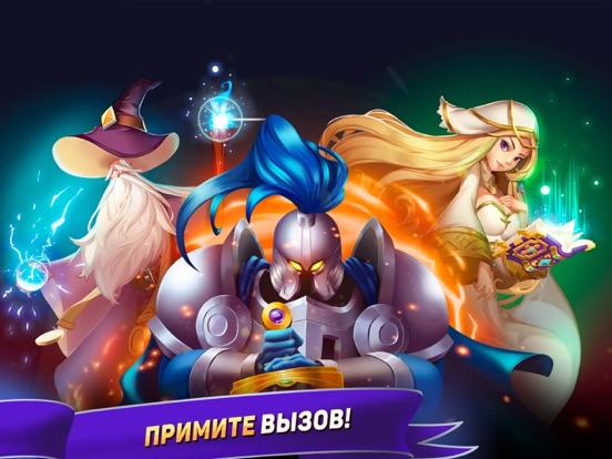 Tap Knights: монстр & герои для iPad