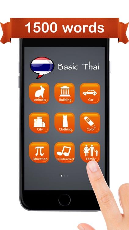 Learn Thai™ screenshot-4