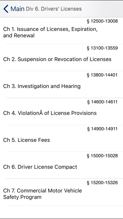 CA Vehicle Code 2019 screenshot-4