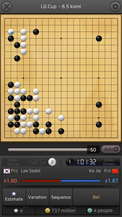 HANGAME GO screenshot 3