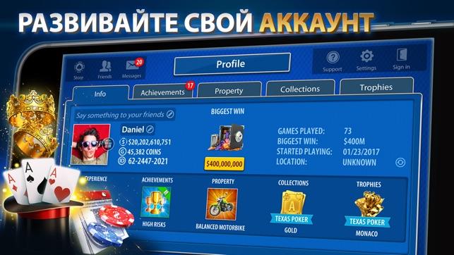 Рулетка онлайн ipad постоянно открывается реклама казино