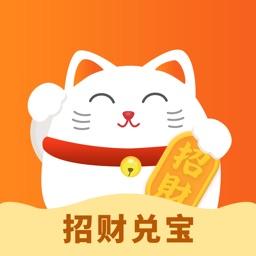 招财兑宝-夺宝竞猜云购商城(官方正品)