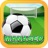 Football Pocket Manager 18 - York Burkhardt