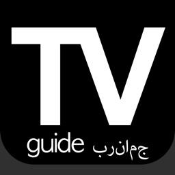 TV Guide برنامج Egypt (EG)