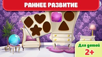 Игры для детей, девочек 2 лет для iPhone и iPad скачать ...