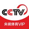 央视体育VIP