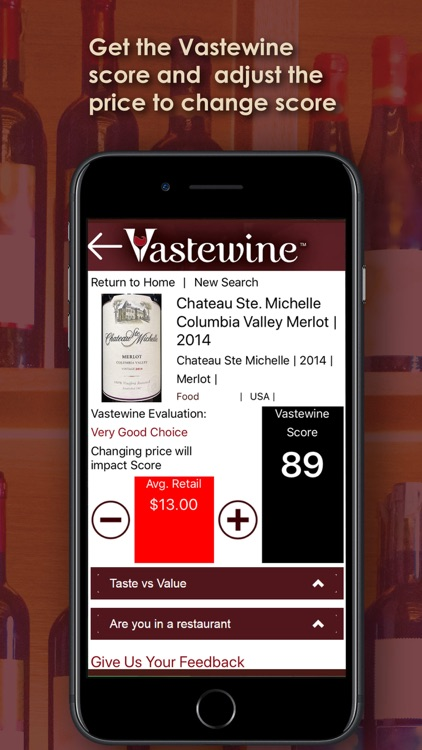 Vastewine: Wine Scoring App screenshot-2