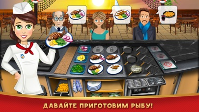 Kebab World - кулинарная игра Скриншоты6