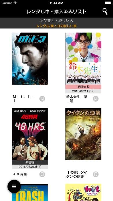 TSUTAYA TV Playerのスクリーンショット3