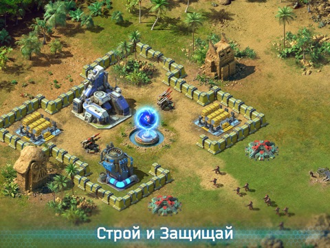 Battle for the Galaxy War Game на iPad