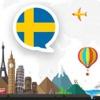 玩和学习瑞典语