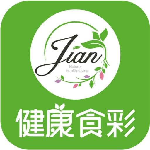 健康食彩jian-mart by Black Technology Co.Ltd