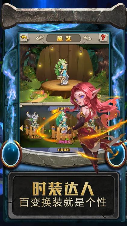 部落冒险记—二次元养成回合制策略游戏 screenshot-3