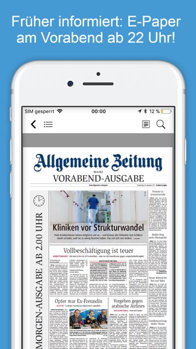 download VRM E-Paper apps 3