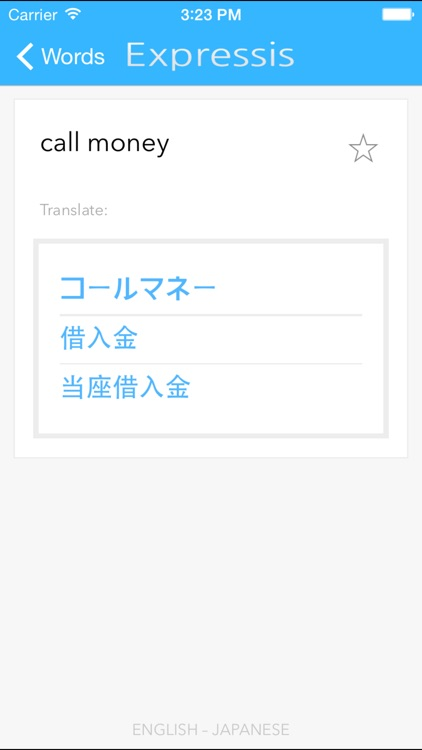Expressis Dictionary (Eng-Jap)